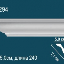 Карниз гладкий AB294