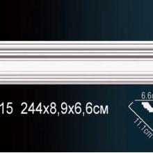 Карниз гладкий AB215
