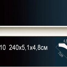Карниз гладкий AB210F
