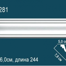 Карниз гладкий AB281