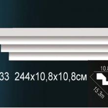 Карниз гладкий AB133