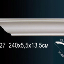 Карниз гладкий AB127