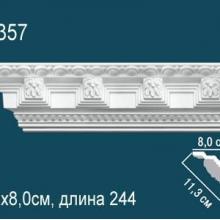 Карниз с рисунком AA357